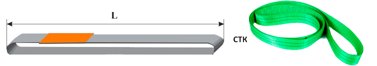 Строп Текстильный ленточный Кольцевой